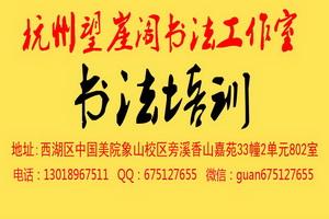 秦篆——标准化