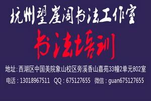 2012云南师范大学山西考题
