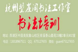 2012咸阳师范山西书法高考题