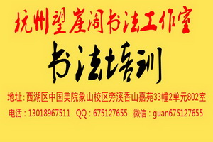 2012桂林电子科技大学山西考题