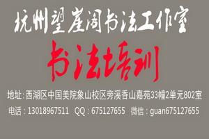 2012中央财经大学书法高考试题